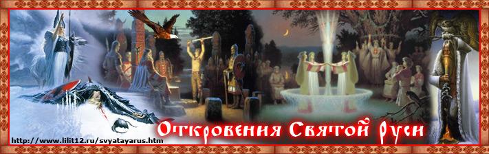Откровения Марии Карпинской