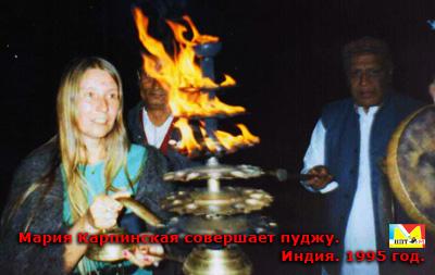 Мария Карпинская делает пуджу в Индии у реки Ганга
