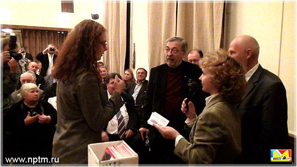 Национальная литературная премия Золотое перо Руси - 2013. Фотогалерея Марии Карпинской НПТМ